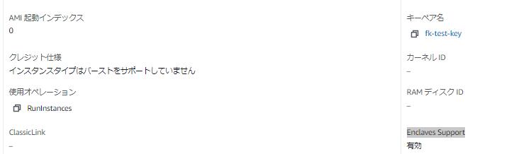 f:id:swx-fukushima:20201030010204p:plain