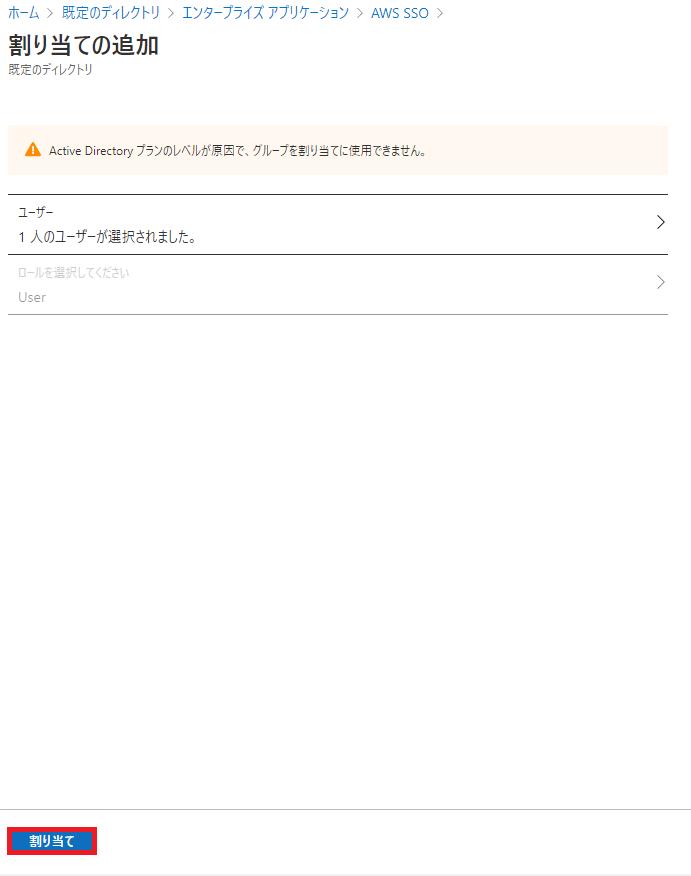 f:id:swx-fukushima:20201107084751p:plain
