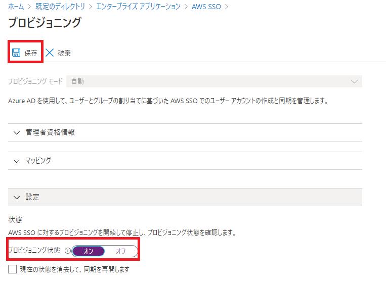 f:id:swx-fukushima:20201107084757p:plain