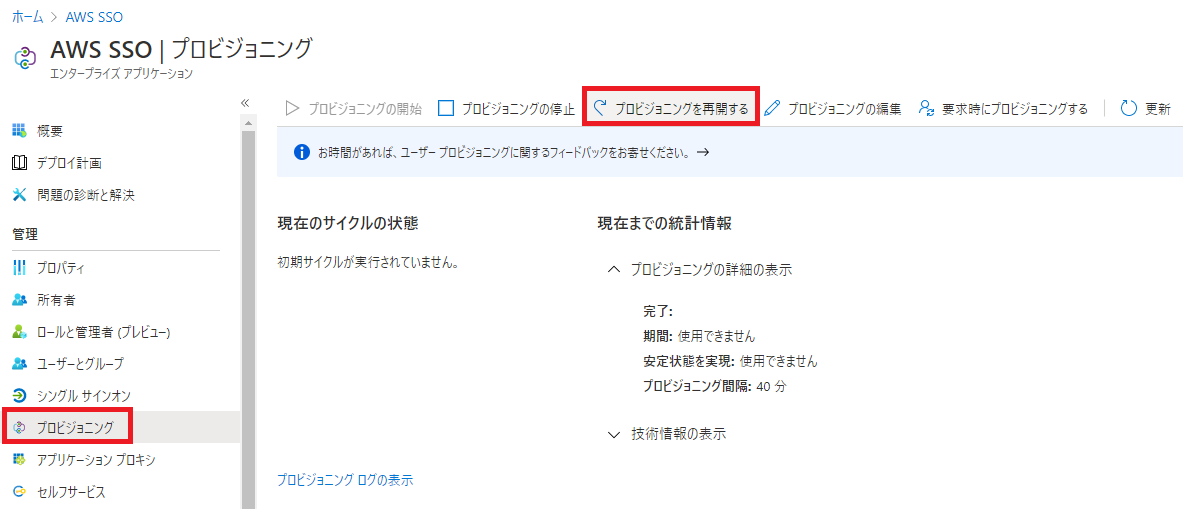 f:id:swx-fukushima:20201107084800p:plain