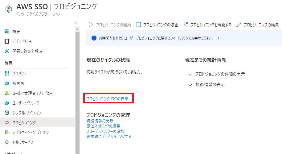 f:id:swx-fukushima:20201107084805p:plain