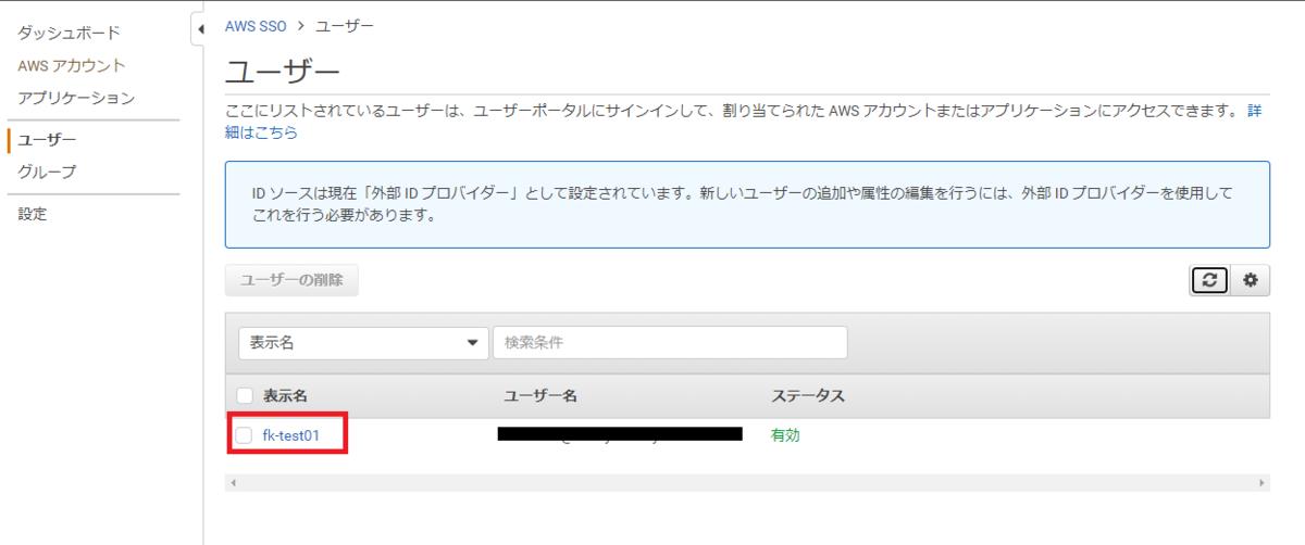 f:id:swx-fukushima:20201107084812p:plain