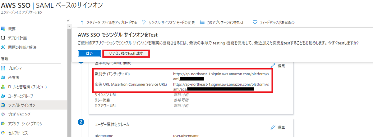 f:id:swx-fukushima:20201107084837p:plain