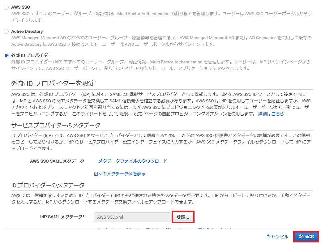 f:id:swx-fukushima:20201107084853p:plain