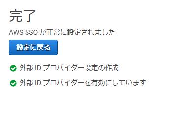 f:id:swx-fukushima:20201107084908p:plain