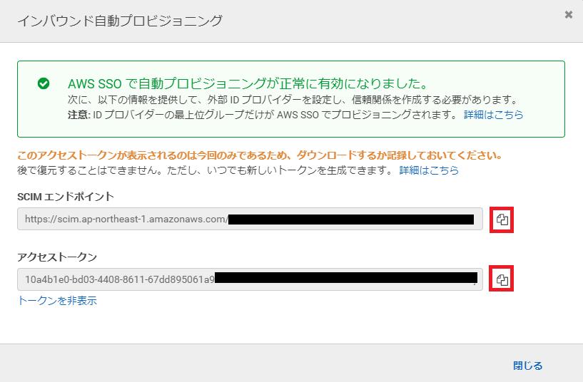 f:id:swx-fukushima:20201107084915p:plain