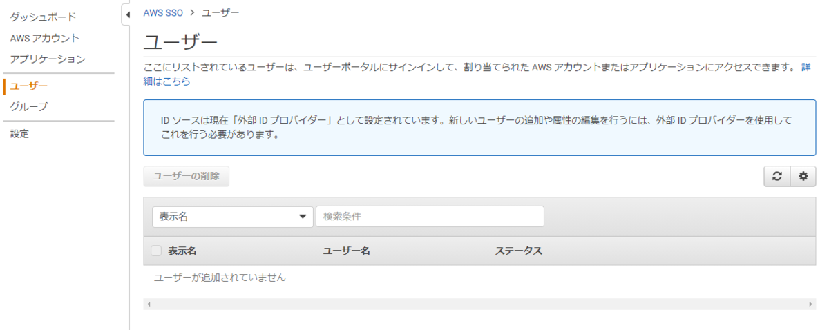 f:id:swx-fukushima:20201107084923p:plain
