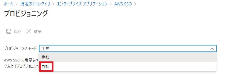 f:id:swx-fukushima:20201107084929p:plain
