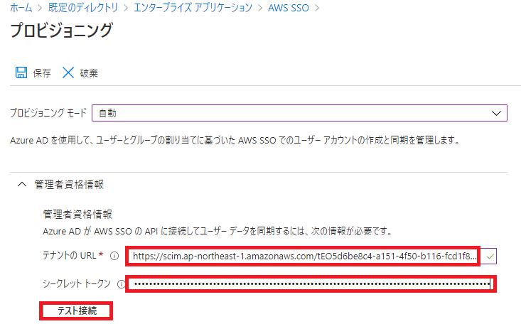 f:id:swx-fukushima:20201107084932p:plain