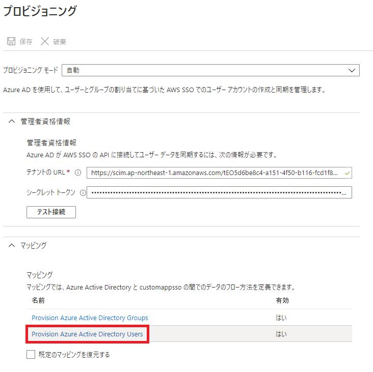 f:id:swx-fukushima:20201107084941p:plain