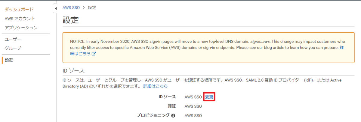 f:id:swx-fukushima:20201107085445p:plain