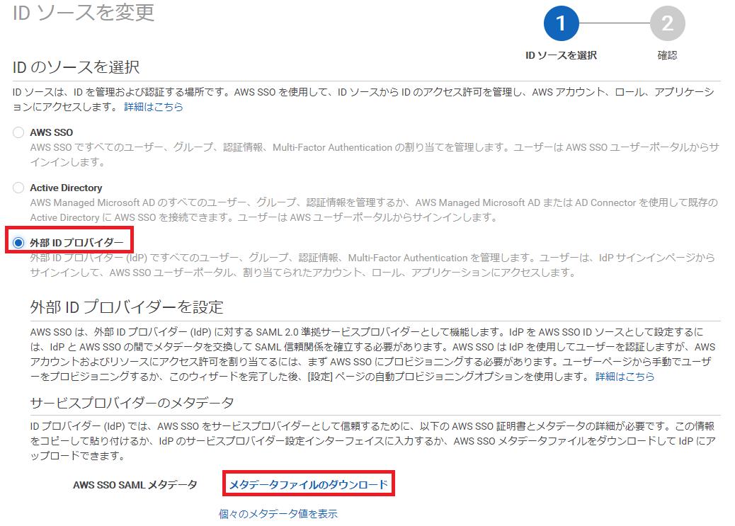 f:id:swx-fukushima:20201107085449p:plain