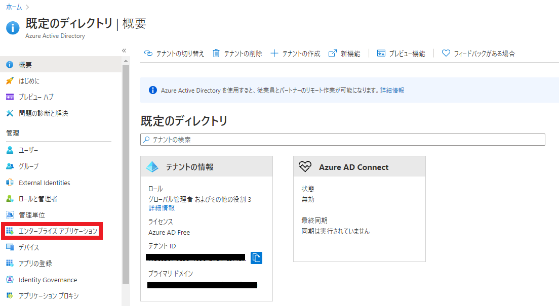 f:id:swx-fukushima:20201107085455p:plain