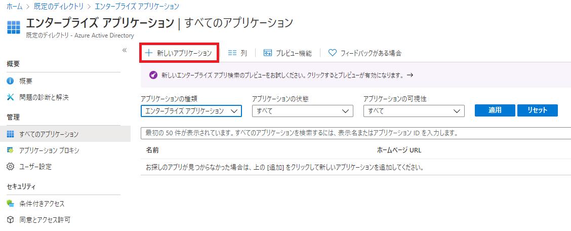 f:id:swx-fukushima:20201107085502p:plain