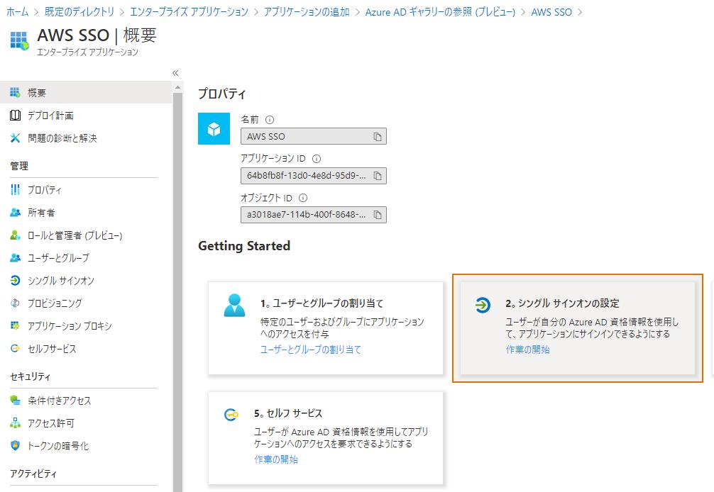 f:id:swx-fukushima:20201107085520p:plain