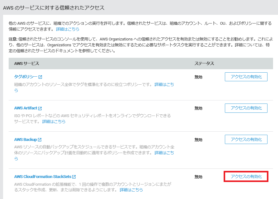 f:id:swx-fukushima:20201109100116p:plain