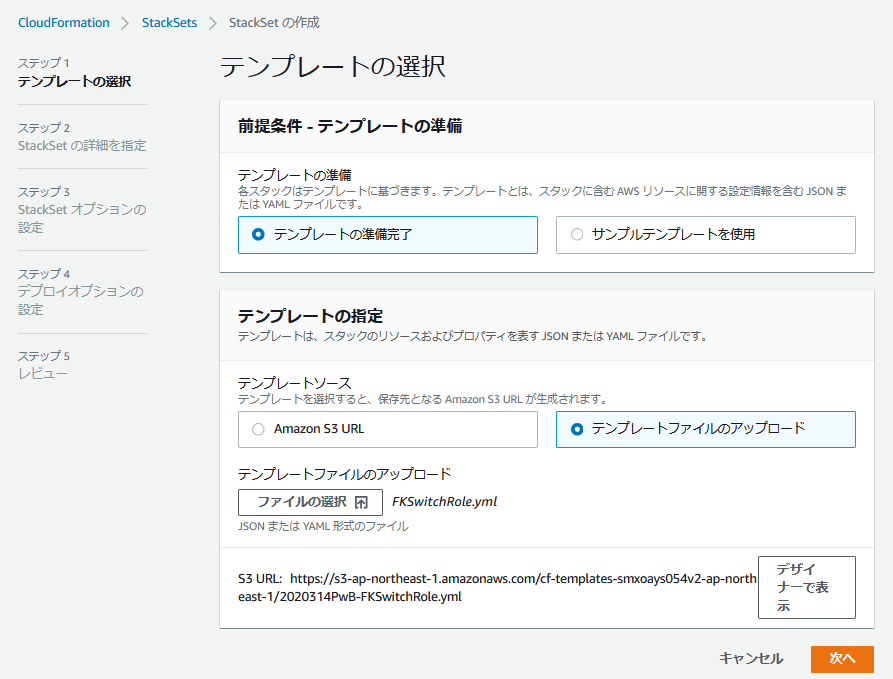 f:id:swx-fukushima:20201109110749p:plain