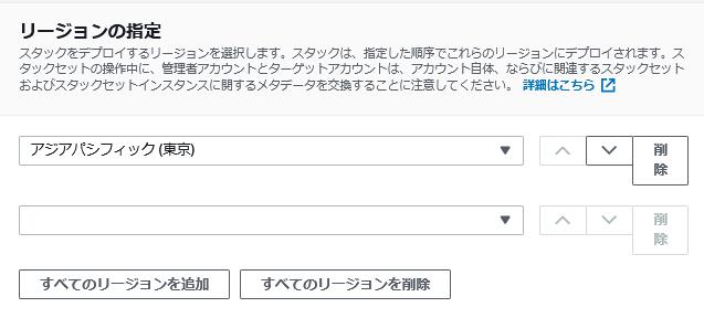 f:id:swx-fukushima:20201109113349p:plain
