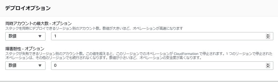 f:id:swx-fukushima:20201109113604p:plain
