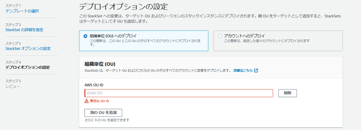 f:id:swx-fukushima:20201130165317p:plain