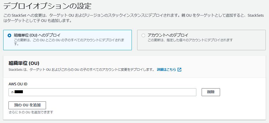 f:id:swx-fukushima:20201130165928p:plain