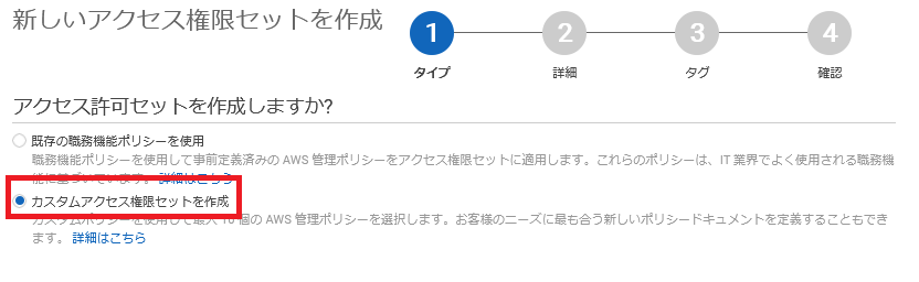 f:id:swx-fukushima:20210214161858p:plain