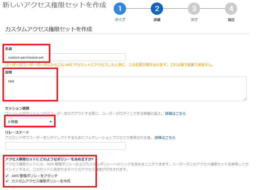 f:id:swx-fukushima:20210214162125p:plain