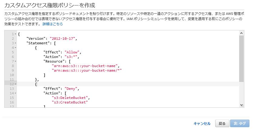 f:id:swx-fukushima:20210214162807p:plain
