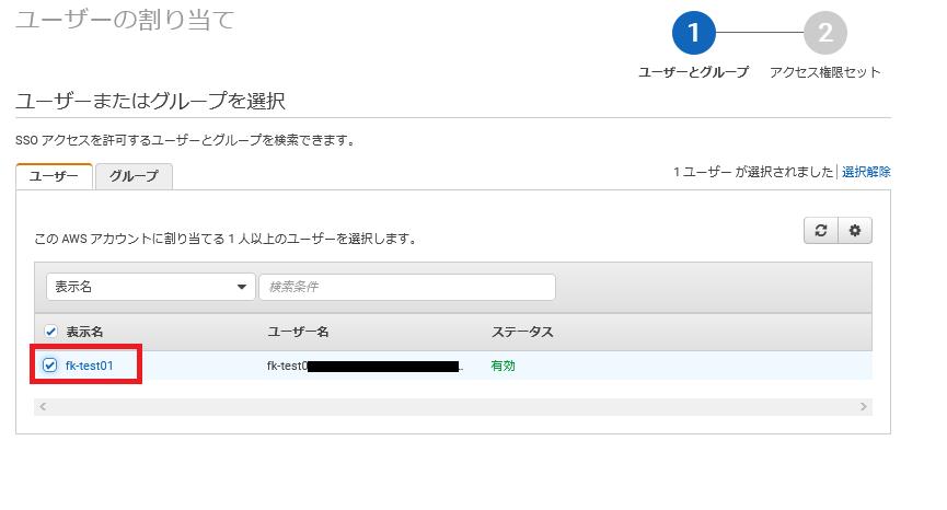 f:id:swx-fukushima:20210214163455p:plain