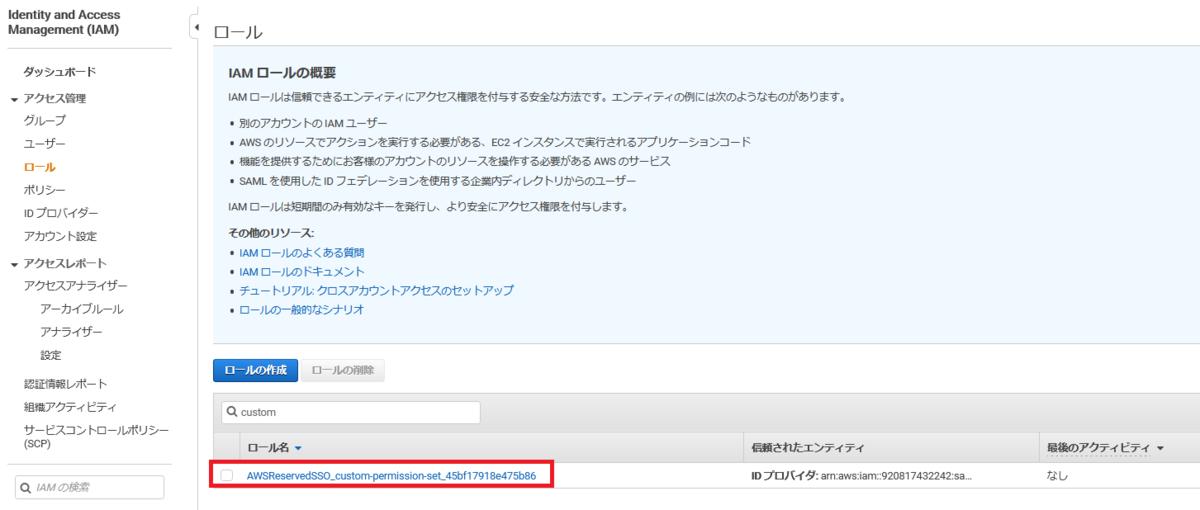 f:id:swx-fukushima:20210214164139p:plain