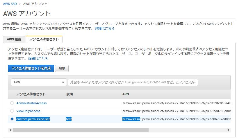 f:id:swx-fukushima:20210214165804p:plain