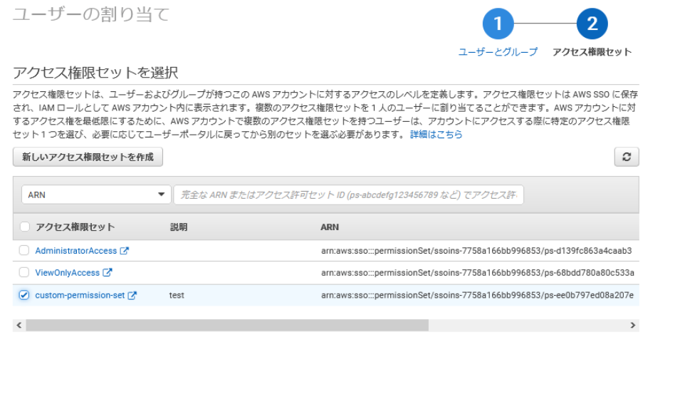 f:id:swx-fukushima:20210214165921p:plain