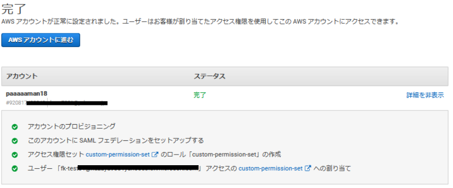 f:id:swx-fukushima:20210214170031p:plain