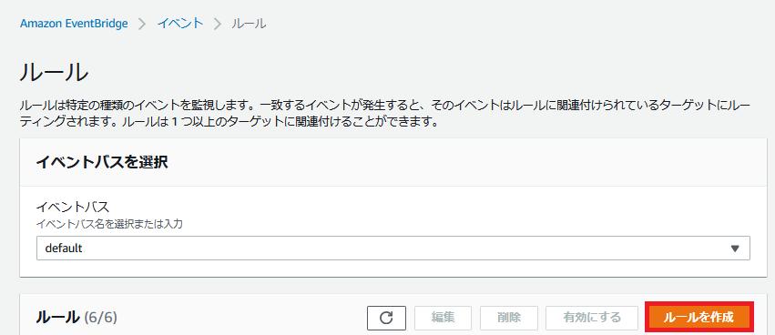 f:id:swx-fukushima:20210304222851p:plain