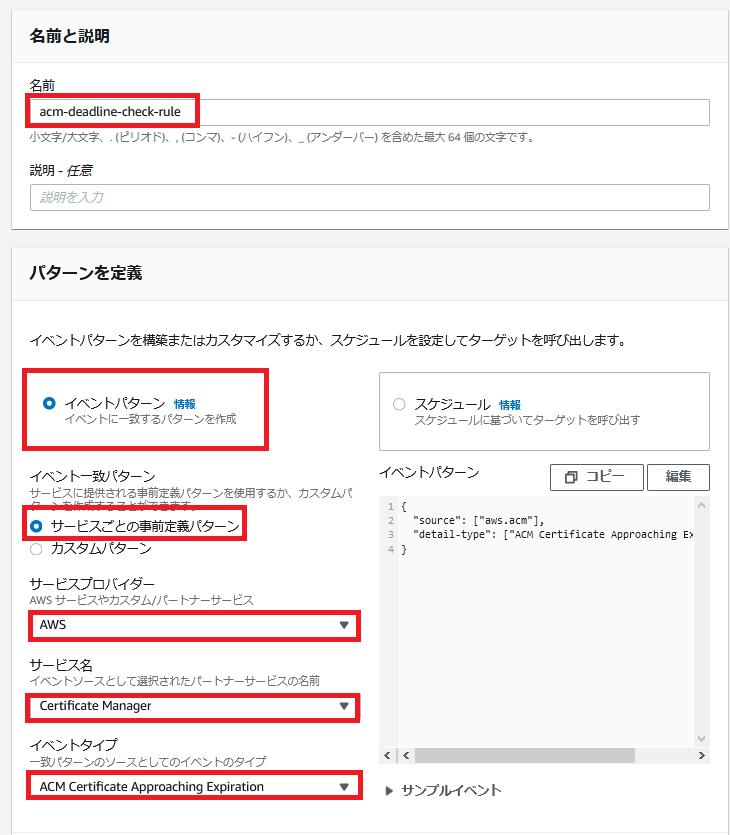 f:id:swx-fukushima:20210304223112p:plain