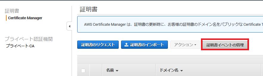f:id:swx-fukushima:20210304224009p:plain