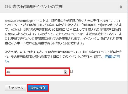 f:id:swx-fukushima:20210304224055p:plain