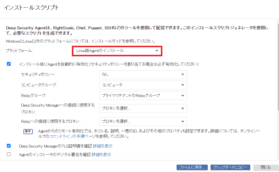 f:id:swx-fukushima:20210501144441p:plain