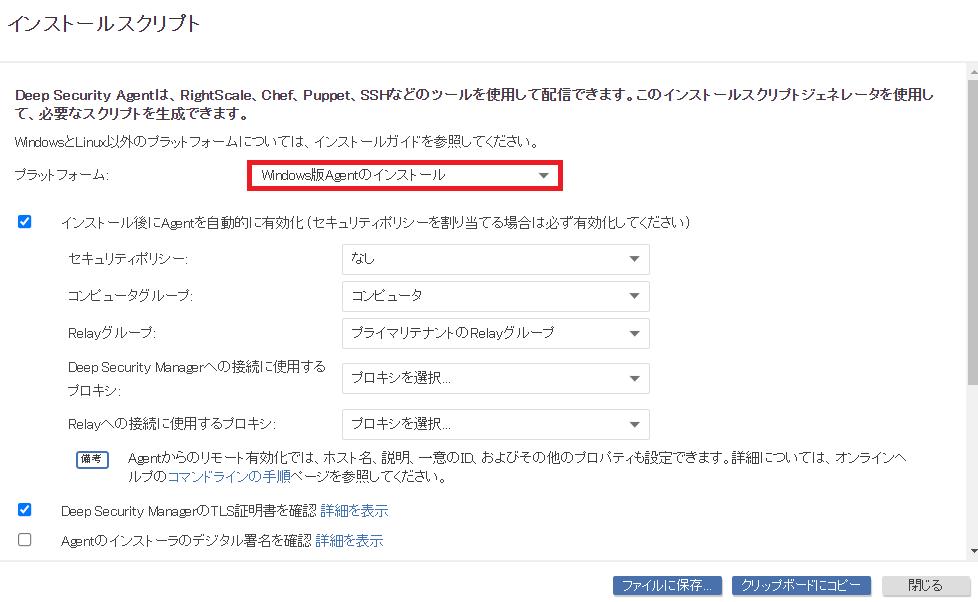 f:id:swx-fukushima:20210501144556p:plain