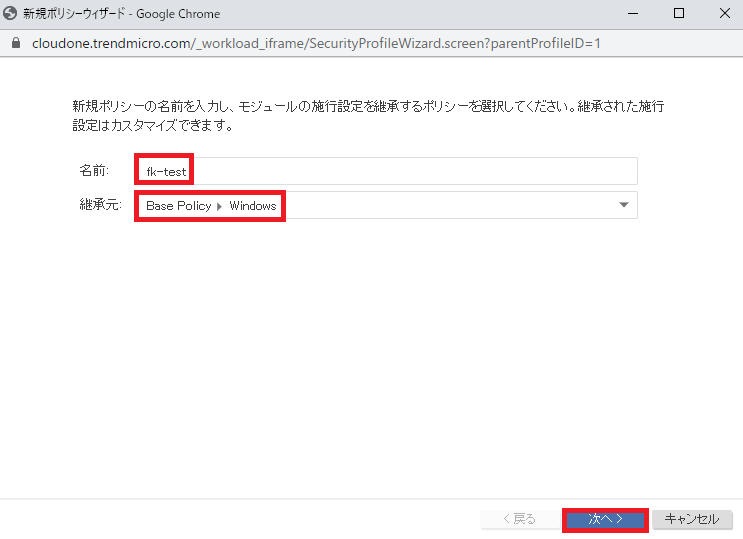 f:id:swx-fukushima:20210501163331p:plain