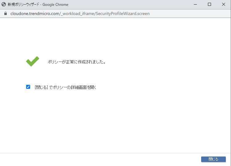 f:id:swx-fukushima:20210501164250p:plain