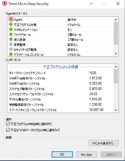 f:id:swx-fukushima:20210501170226p:plain