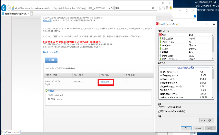 f:id:swx-fukushima:20210501170951p:plain