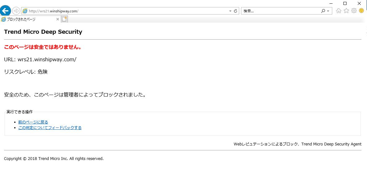 f:id:swx-fukushima:20210501172334p:plain