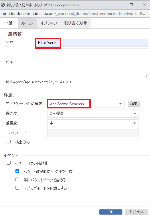 f:id:swx-fukushima:20210501175539p:plain