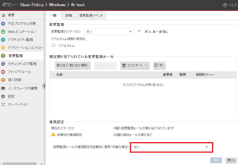 f:id:swx-fukushima:20210501182813p:plain