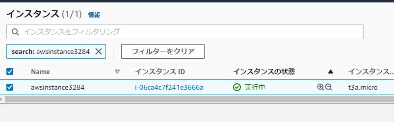 f:id:swx-fukushima:20210603014515p:plain