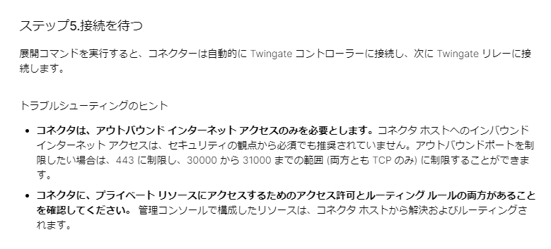 f:id:swx-fukushima:20210603014805p:plain