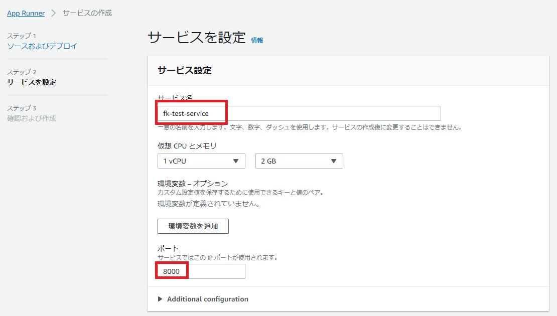 f:id:swx-fukushima:20210605030651p:plain
