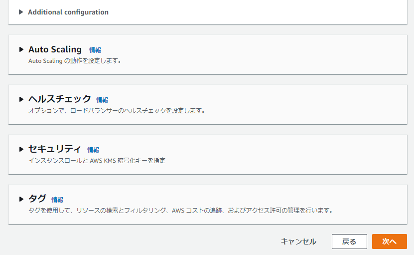 f:id:swx-fukushima:20210605030746p:plain
